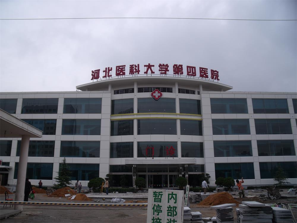 平山河北树脂发光字公司