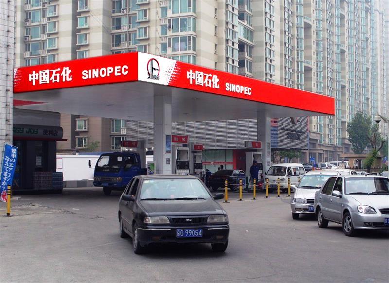 中国石化吸塑灯箱