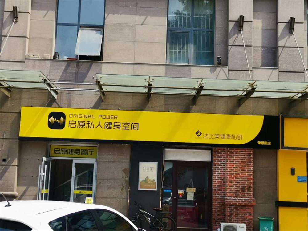 灵寿河北广告灯箱